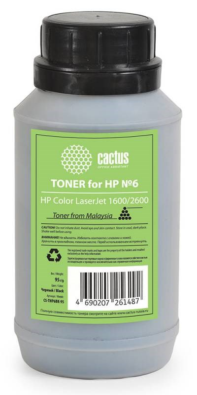 Тонер Cactus CS-THP6BK-95 для HP Color LaserJet 1600/2600 черный 95гр cs 7553xu toner laserjet printer laser cartridge for hp q7553x q5949x q7553 q5949 q 7553x 7553 5949x 5949 53x 49x bk 7k pages