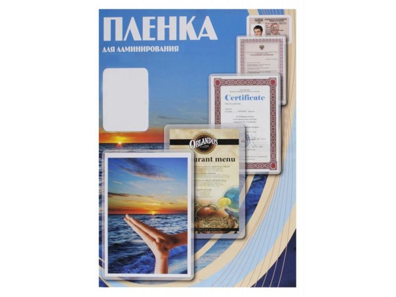 Пленка для ламинирования Office Kit 100мик 100шт 54х86 глянцевая PLP10601