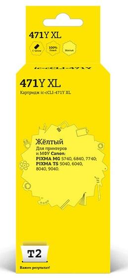 Картридж T2 IC-CCLI-471Y XL для Canon PIXMA MG5740/6840/7740/TS5040/6040/8040. Жёлтый. С чипом.