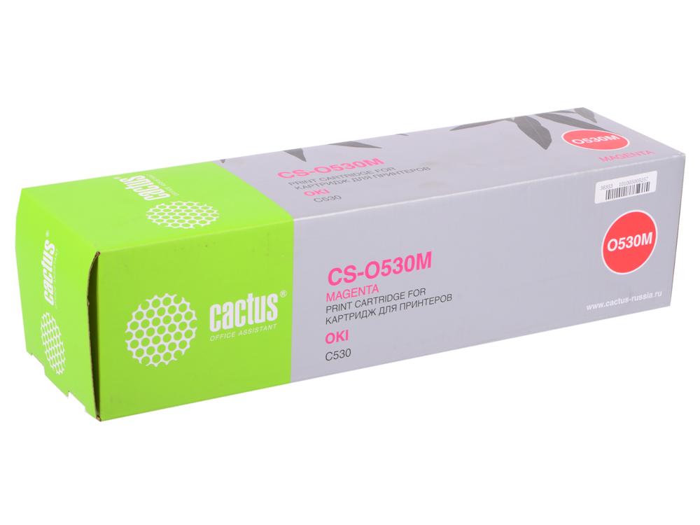 Картридж Cactus CS-O530M для OKI C530 пурпурный 5000стр картридж cactus cs tk5140c голубой 5000стр