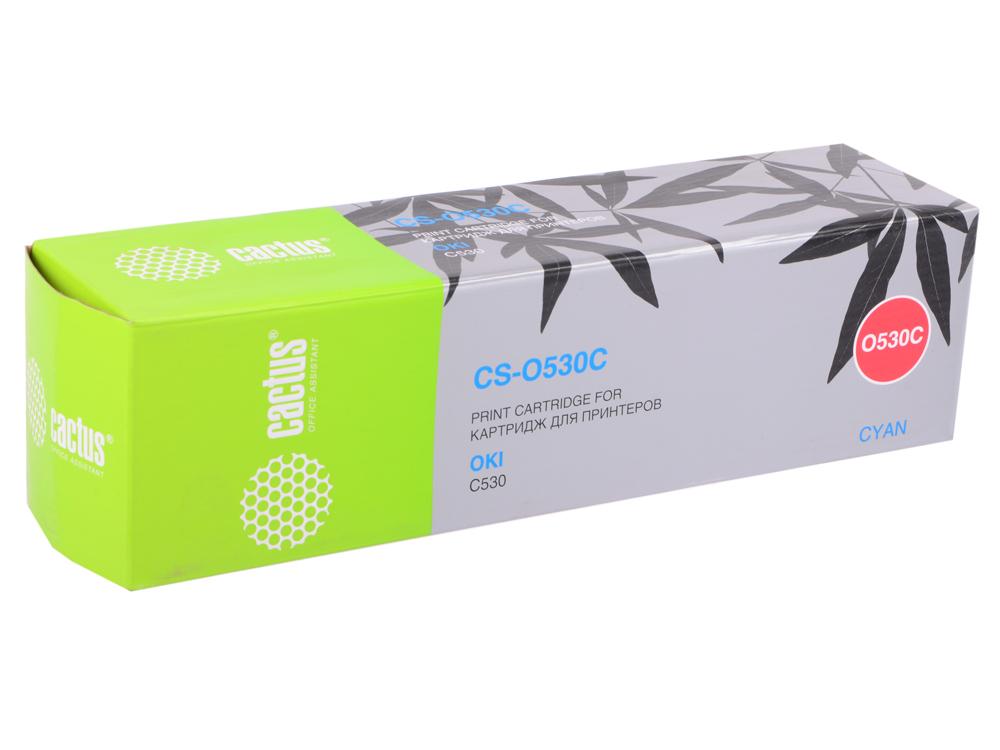 Картридж Cactus CS-O530C для OKI C530 голубой 5000стр картридж cactus cs o530m для oki c530 пурпурный 5000стр