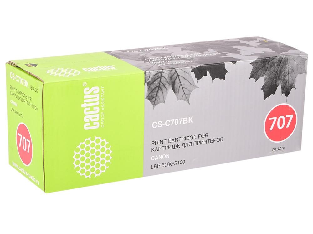 Картридж Cactus CS-C707BK для Canon LBP-5000 черный 2500стр
