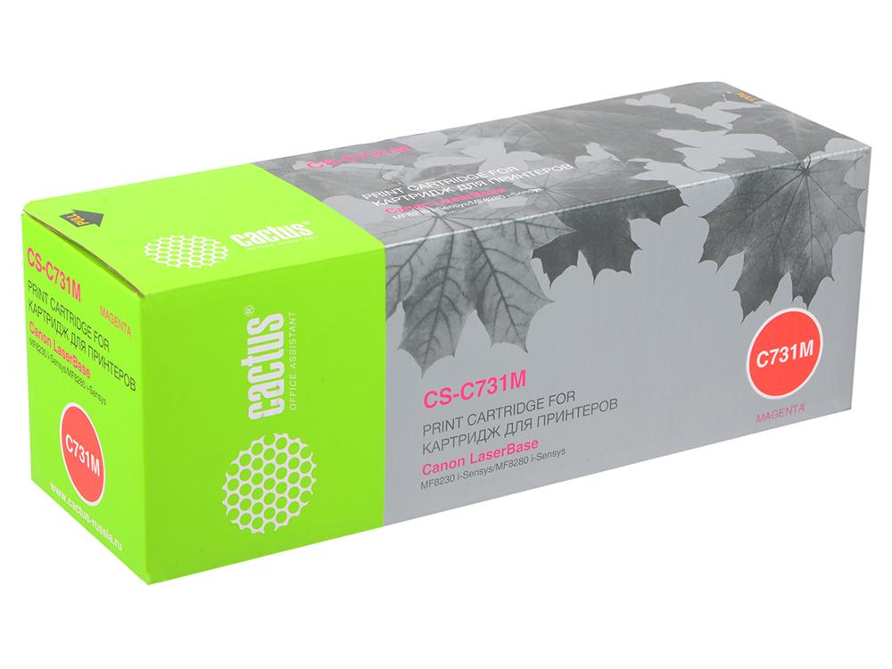 Картридж Cactus CS-C731M для Canon LaserBase MF8230 i-Sensys MF8280 i-Sensys пурпурный 1800стр принтер canon i sensys colour lbp653cdw лазерный цвет белый [1476c006]