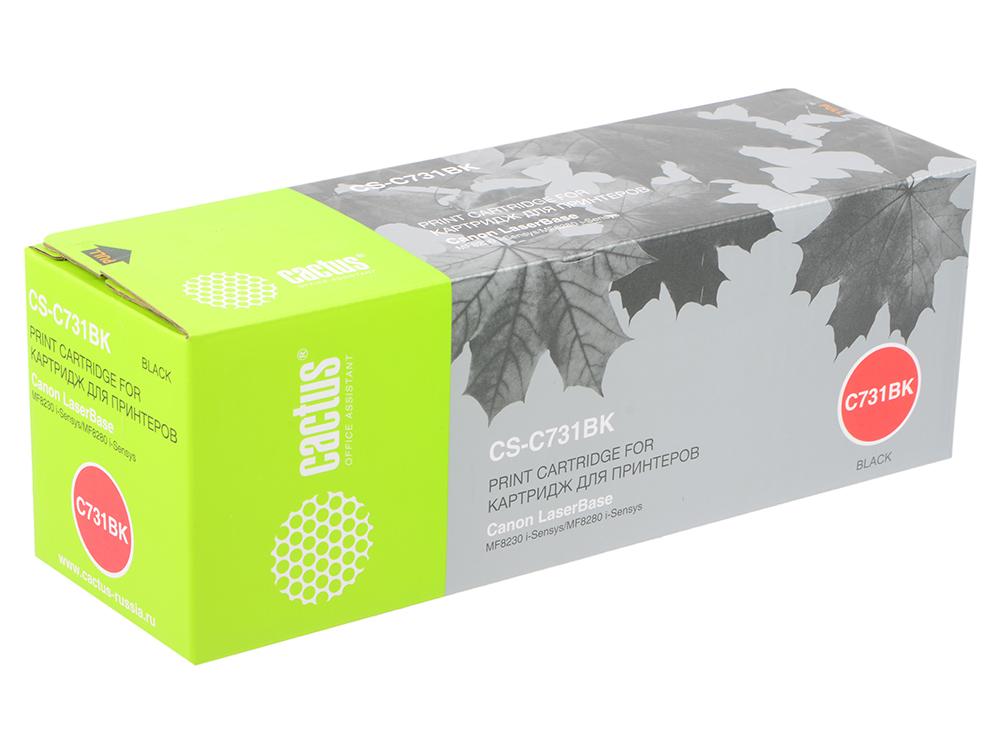 Картридж Cactus CS-C731BK для Canon LaserBase MF8230 i-Sensys MF8280 i-Sensys черный 1600стр принтер canon i sensys colour lbp653cdw лазерный цвет белый [1476c006]