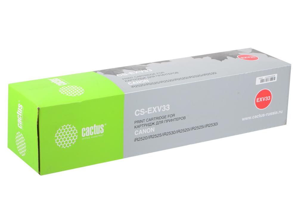Картридж Cactus CS-EXV33 для Canon iR2520 iR2525 iR2530 iR2525i iR2530i черный 14600стр nv print nv cexv32 cexv33du фотобарабан для canon ir2520 ir2525 ir2530 ir2535 ir2545