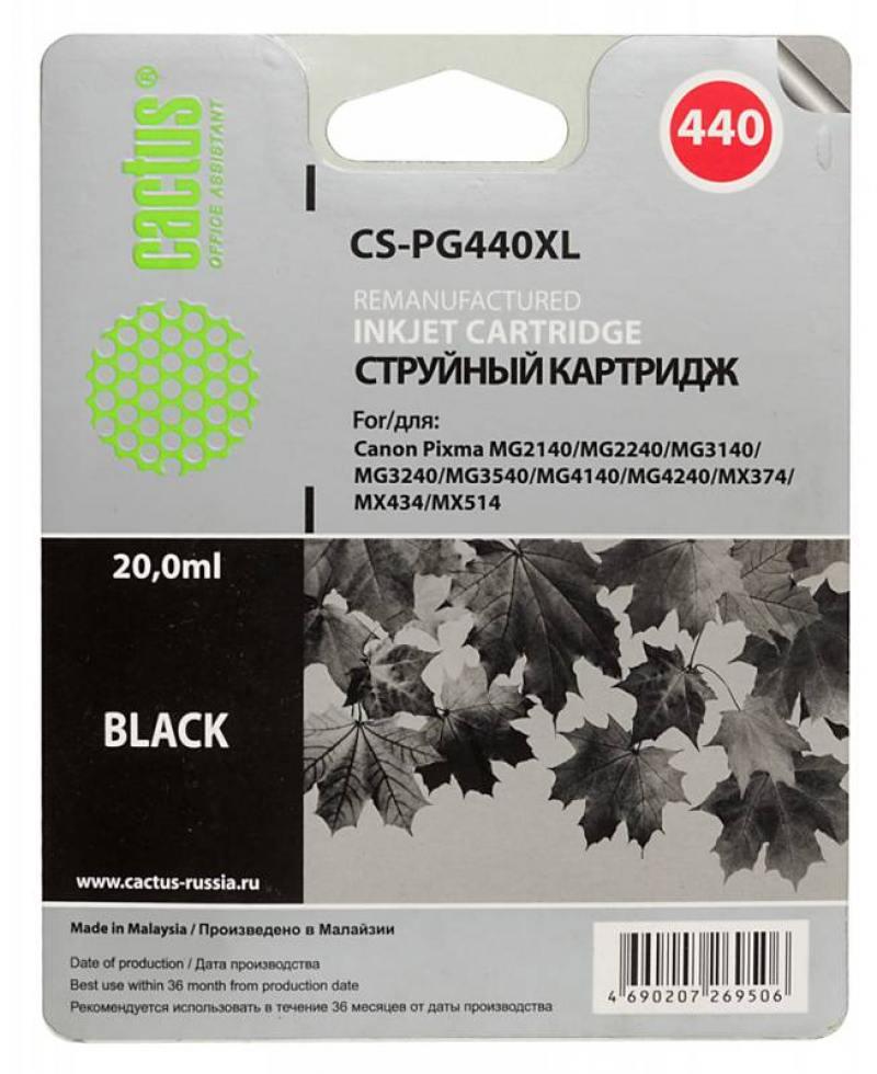Картридж Cactus CS-PG440XL для Canon Pixma MG2140/MG3140 черный 600стр
