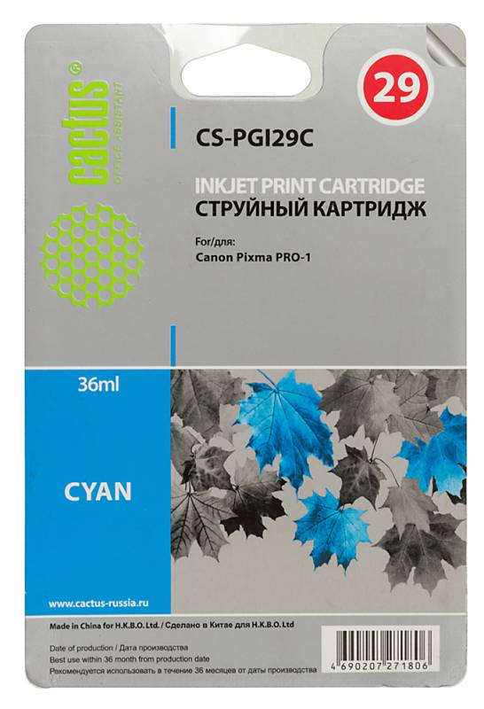 Картридж Cactus CS-PGI29C для Canon Pixma Pro-1 голубой картридж cactus cs pgi29pc для canon pixma pro 1 фото голубой