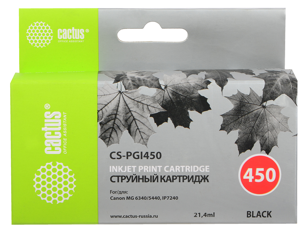 Картридж Cactus CS-PGI450 для Canon MG 6340 5440 IP7240 черный cactus cs cli451c cyan струйный картридж для canon mg 6340 5440 ip7240
