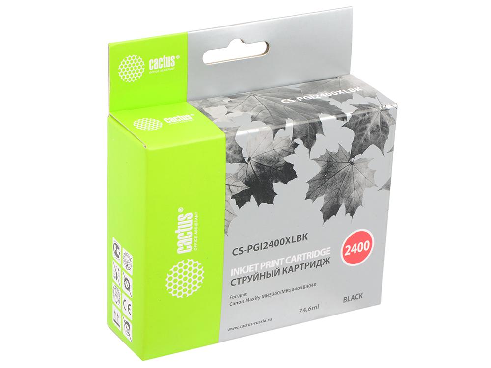 Картридж Cactus CS-PGI2400XLBK для Canon MAXIFY iB4040/МВ5040/МВ5340 черный картридж cactus cs wc3210 черный