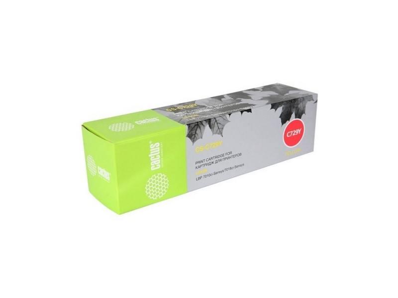 Картридж Cactus CS-C729Y для Canon i-SENSYS LBP7010C LBP7018C желтый 1000стр картридж совместимый для струйных принтеров cactus cs pgi29y желтый для canon pixma pro 1 36мл cs pgi29y