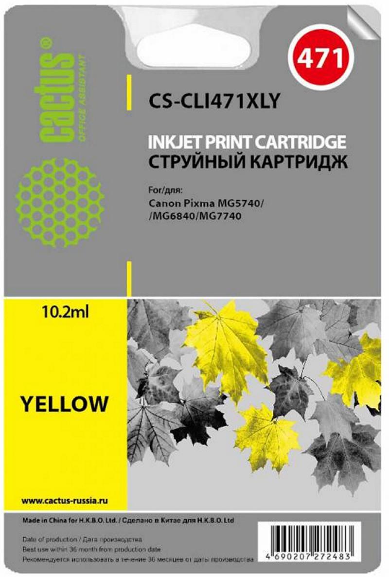 Картридж Cactus CS-CLI471XLY желтый картридж cactus cs cli471xly желтый