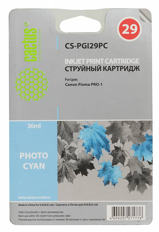 Картридж Cactus CS-PGI29PC для Canon Pixma Pro-1 фото голубой