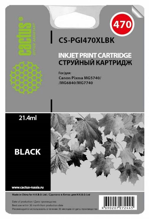 Картридж Cactus CS-PGI470XLBK для Canon Pixma iP7240 MG6340 MG5440 черный картридж струйный canon pgi 450xlpgbk 6434b001 черный для canon pixma ip7240 mg6340 mg5440