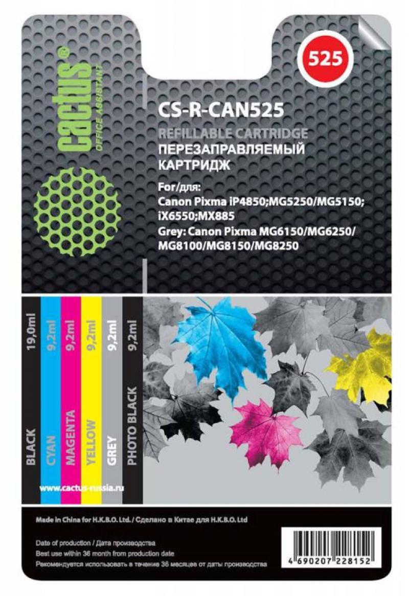 Комплект перезаправляемых картриджей Cactus CS-R-CAN525 для Canon PIXMA iP4850 MG5250 MG5150 iX6550 комплект перезаправляемых картриджей cactus cs r can520