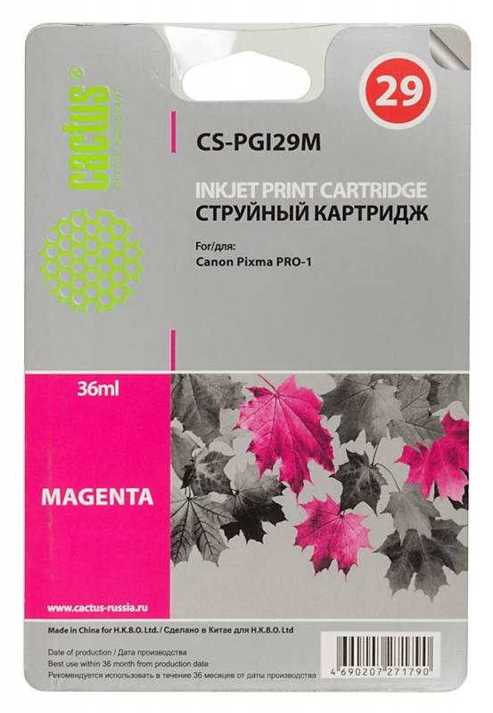 Картридж Cactus CS-PGI29M для Canon Pixma Pro-1 пурпурный картридж совместимый для струйных принтеров cactus cs pgi29r красный для canon pixma pro 1 36мл cs pgi29r