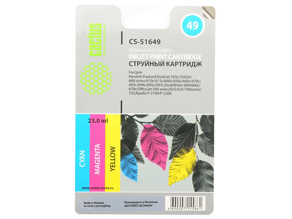 Картридж Cactus CS-51649 №49 для HP Deskjet 350c/350cbi/600/610c/615c/640c/660c/670c/690c цветной мфу hp deskjet ink advantage 5275