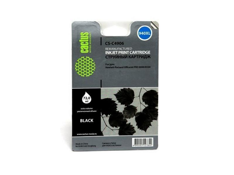Картридж Cactus CS-C4906 для HP OfficeJet PRO 8000/8500 черный картридж hi black c4907ae для hp officejet pro 8000 8500 голубой 1400стр