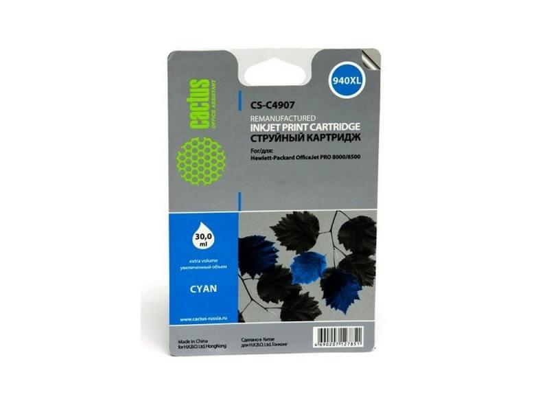 Картридж Cactus CS-C4907 для HP OfficeJet PRO 8000/8500 голубой картридж hi black c4907ae для hp officejet pro 8000 8500 голубой 1400стр