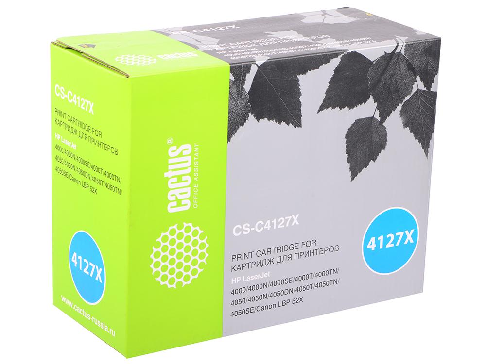 Картридж Cactus CS-C4127X для HP LaserJet 4000 4050 черный 10000стр картридж sakura c4127x c8061x