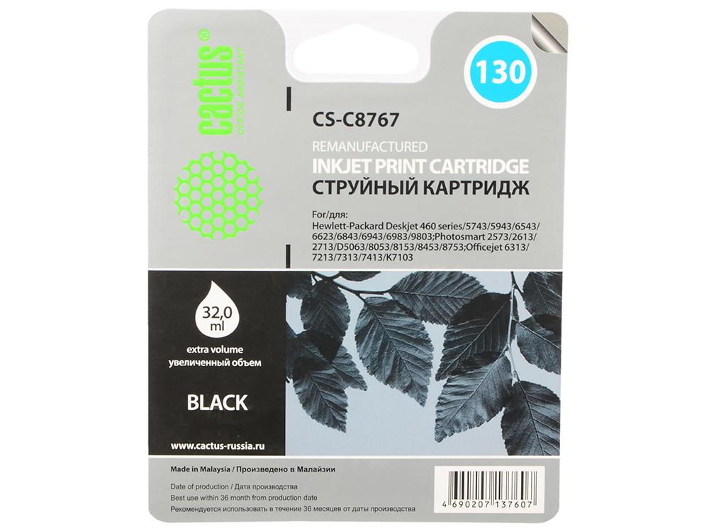 Картридж Cactus CS-C8767 для HP DeskJet5743/6543/6843 PhotoSmart2613/2713/8153/8453 черный картридж profiline pl c8767he black для hp ps2613 2713 8153 8453
