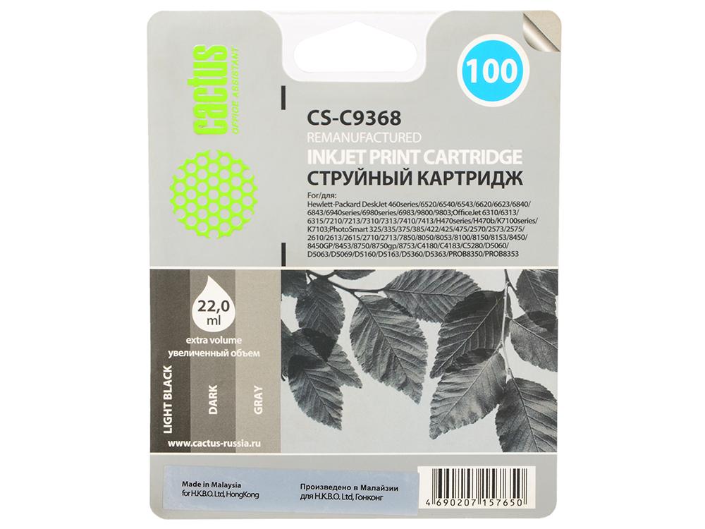Картридж Cactus CS-C9368 №100 для HP DJ 6543/6843/Photosmart 475 фото-серый 22мл картридж cactus cs c9369 138 для hp dj 5743 6543 6843 фото черный светло пурпурный светло голубой 13мл