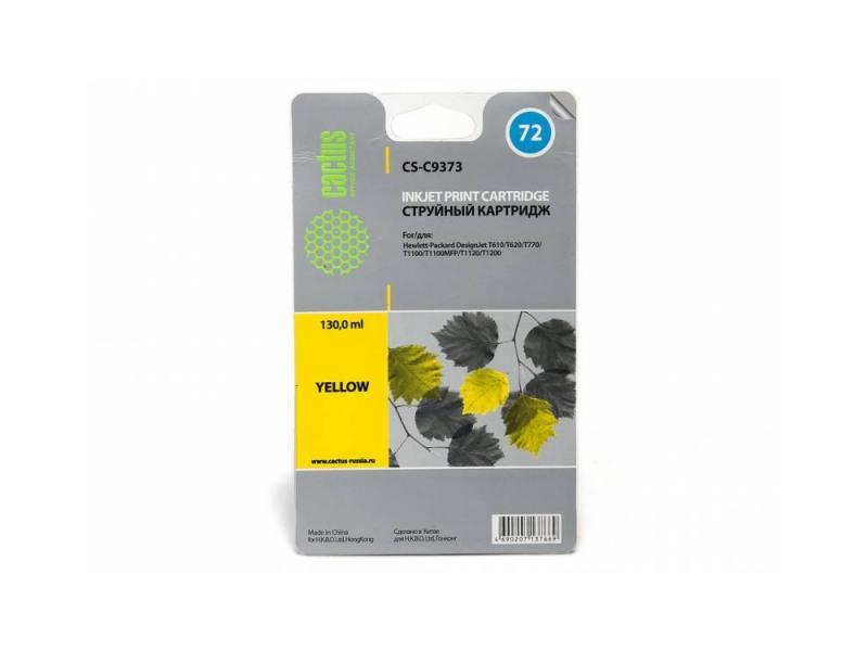 Картридж Cactus CS-C9373 №72 для HP DesignJet T610/T620/T770/T1100/T1100MFP/T1120/T1200 фото-желтый картридж hp 72 желтый [c9400a]