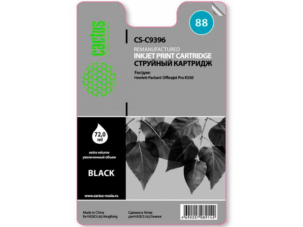 Картридж Cactus CS-C9396 №88 для HP Officejet Pro K550 черный картридж cactus cs c4906 для hp officejet pro 8000 8500 черный