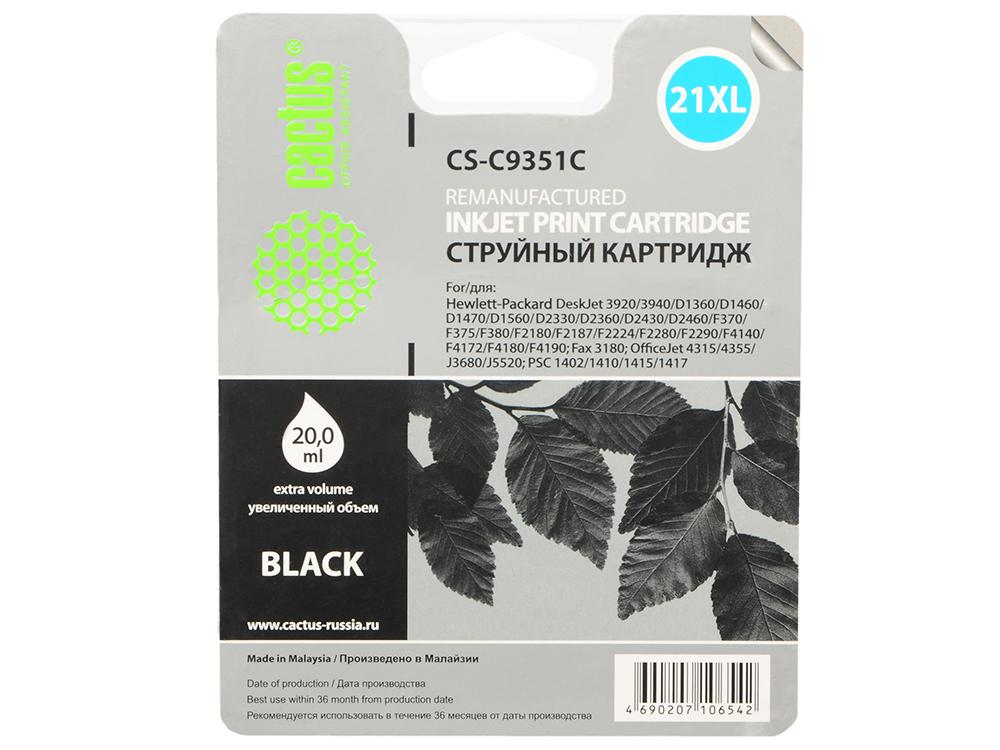 Картридж Cactus CS-C9351C №21XL для HP DeskJet 3920/3940/D1360/D1460/D1470/D1560/D2330/D2360 черный cactus cs c9351c black