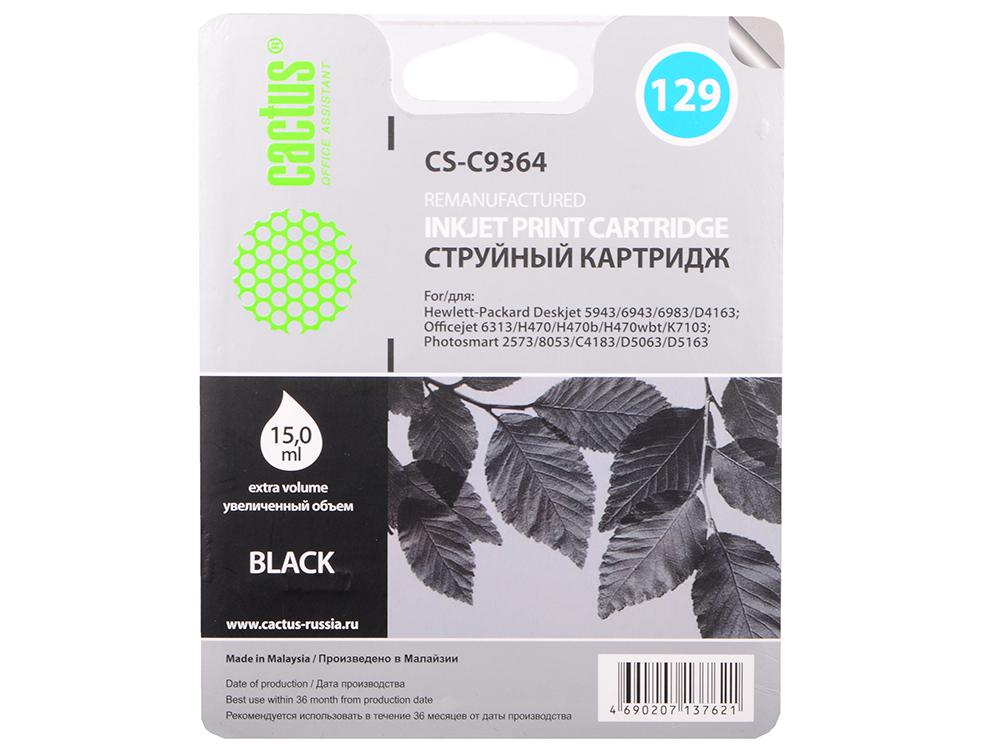 Картридж Cactus CS-C9364 №129 для HP Photosmart8053/8753/5943/2573;DeskJet 5900series/5940 черный чернила inksystem для фотопечати на hp deskjet 5943 фоточернила
