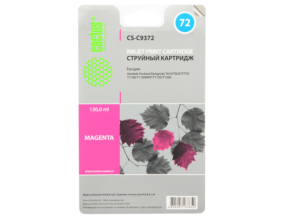 Картридж Cactus CS-C9372 №72 для HP DesignJet T610/T620/T770/T1100/T1100MFP/T1120/T1200 фото-пурпурн 4x charge roller cleaning roller unit for xerox docucolor dcc5065 dcc6500 7550 6500 6550 7500 7550 7600 dc 240 242 250 new parts