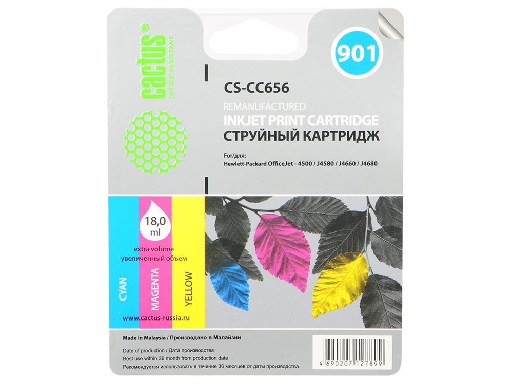Картридж Cactus CS-CC656 №901 для HP OfficeJet 4500/J4580/J4660/J4680 цветной 2017 new [hisaint] 4x901xl 901 ink cartridge for hp officejet 4500 g 510a j4500 j4550 j4580 j4680 free shipping
