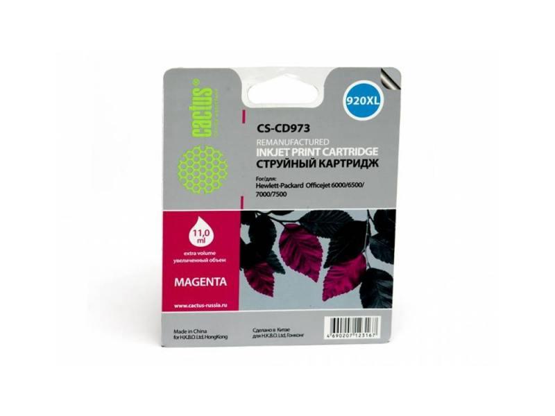 все цены на Картридж Cactus CS-CD973 №920XL для HP Officejet 6000/6500/7000/7500 пурпурный 14.6мл онлайн