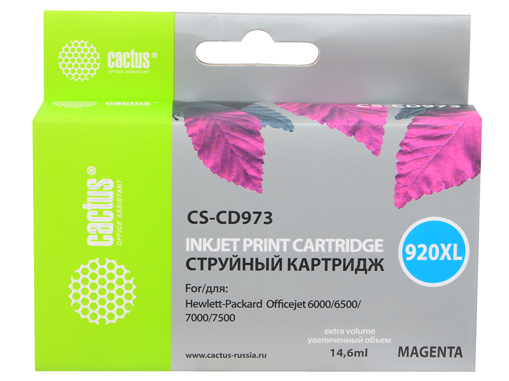 Картридж Cactus CS-CD973 №920XL для HP Officejet 6000/6500/7000/7500 пурпурный 14.6мл 3pcs set oem new compatible alzenit for ricoh af 1060 5500 6000 6500 7000 7500 7502 paper pickup roller with core printer parts