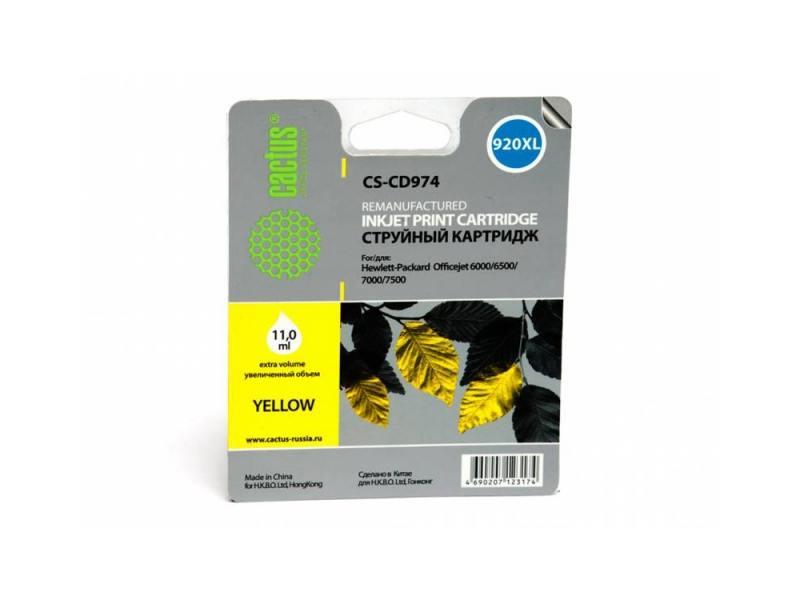 все цены на Картридж Cactus CS-CD974 №920XL для HP Officejet 6000/6500/7000/7500 желтый 14.6мл онлайн