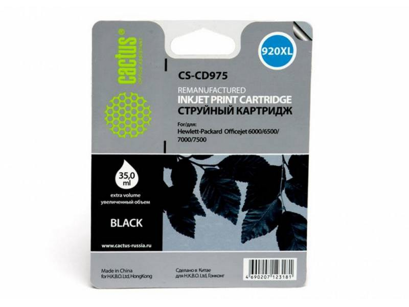 Картридж Cactus CS-CD975 №920XL для HP Officejet 6000/6500/7000/7500 черный 53мл картридж cactus cs cn053 932xl для hp officejet 6600 черный 40мл