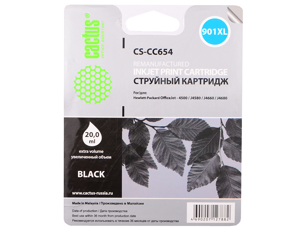 Картридж Cactus CS-CC654 №901 для HP OfficeJet 4500/J4580/J4660/J4680 черный 2017 new [hisaint] 4x901xl 901 ink cartridge for hp officejet 4500 g 510a j4500 j4550 j4580 j4680 free shipping