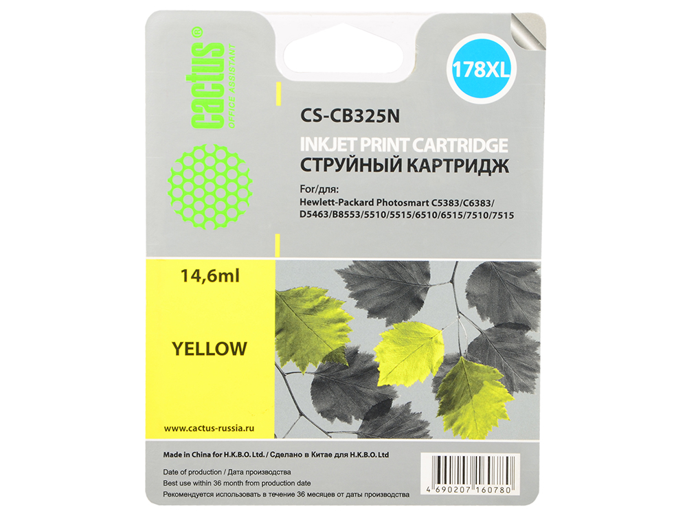 Картридж Cactus CS-CB325N №178XL желтый для HP PS B8553/C5383/C6383/D5463 (14.6мл)