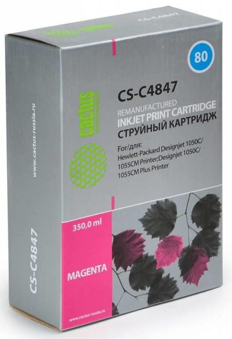 Картридж Cactus CS-C4847 для HP DesignJet 1050C/1055CM/1000 пурпурный cactus cs lq1000 black картридж ленточный для epson lq 1000 1050 1070 1170 fx lx 1000 1050 1070 1150 1170