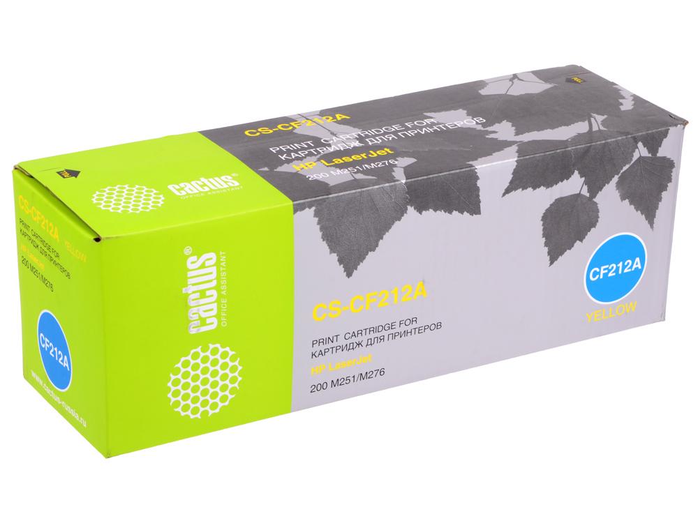 Картридж Cactus CS-CF212A для HP LaserJet Pro 200 M251/M276 желтый 1800стр new paper delivery tray assembly output paper tray rm1 6903 000 for hp laserjet hp 1102 1106 p1102 p1102w p1102s printer