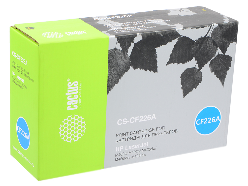 Картридж Cactus CS-CF226A для HP LJ M402d/M402n/M426dw/M426fdn/M426fdw черный 3100стр. набор для специй elan gallery зайчики на подставке 3 предмета