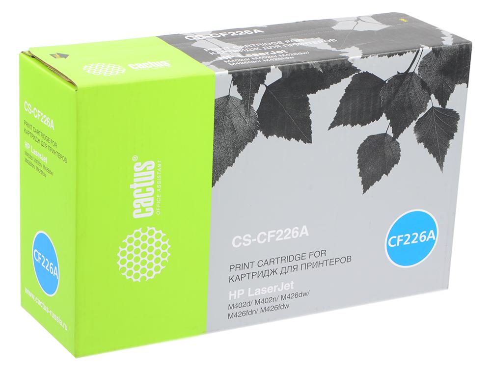 Картридж Cactus CS-CF226A для HP LJ M402d/M402n/M426dw/M426fdn/M426fdw черный 3100стр. disguise inc tron legacy identity disk