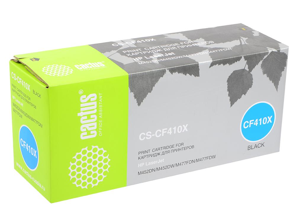 Картридж Cactus CS-CF410X для HP CLJ Pro M452dn/M452dw/M477fdn/M477fdw черный 6500стр