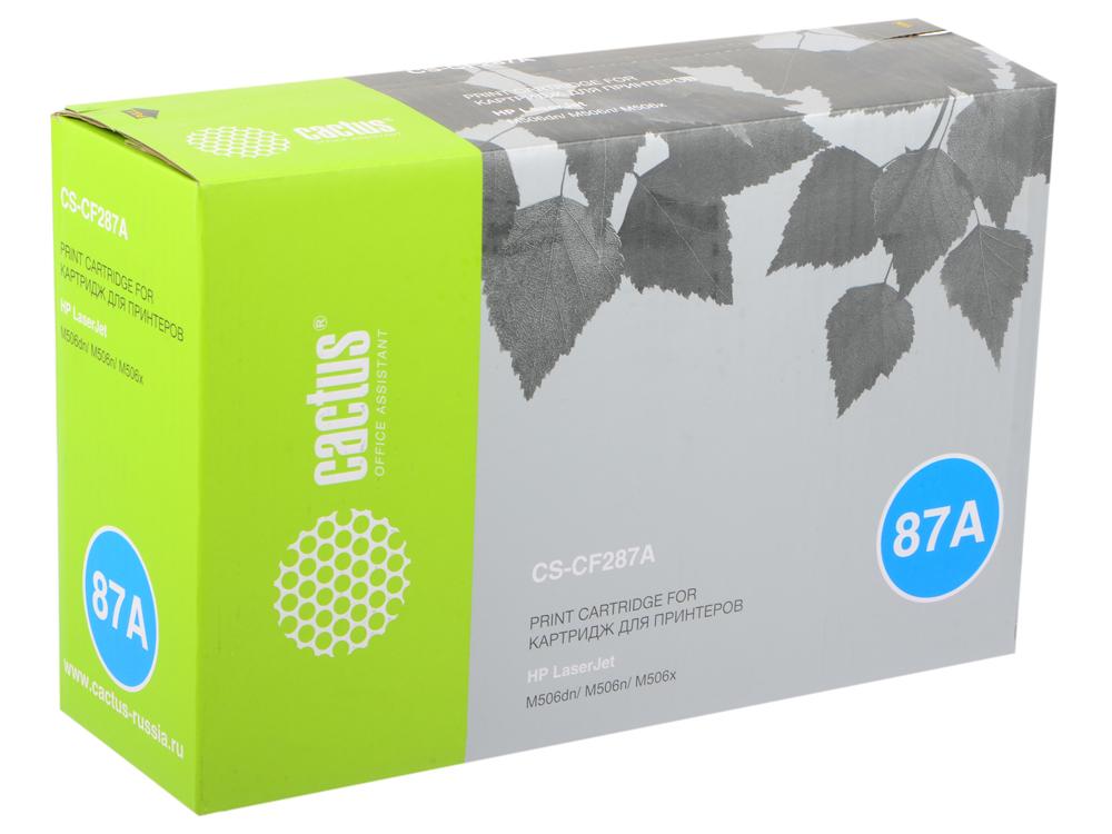 Картридж Cactus CS-CF287A для HP LJ M506dn/M506n/M506x черный 9000стр картридж cactus c4127x cs c4127x