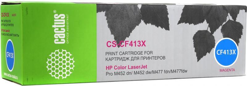 Картридж Cactus CS-CF413X для HP CLJ Pro M452dn/M452dw/M477fdn/M477fdw пурпурный 5000стр
