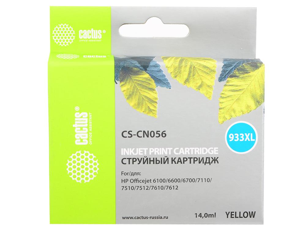 все цены на Картридж Cactus CS-CN056 №933XL для HP OfficeJet 6600 желтый 14мл онлайн
