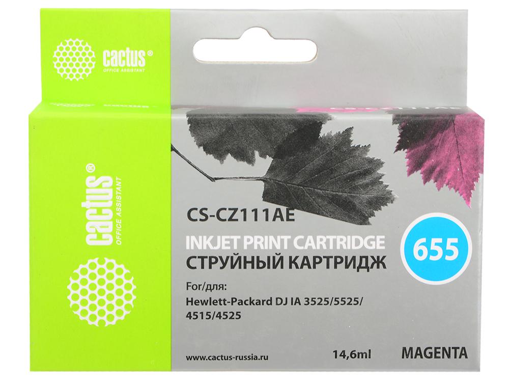Картридж Cactus CS-CZ111AE №655 для HP DJ IA 3525/5525/4515/4525 пурпурный ia ai
