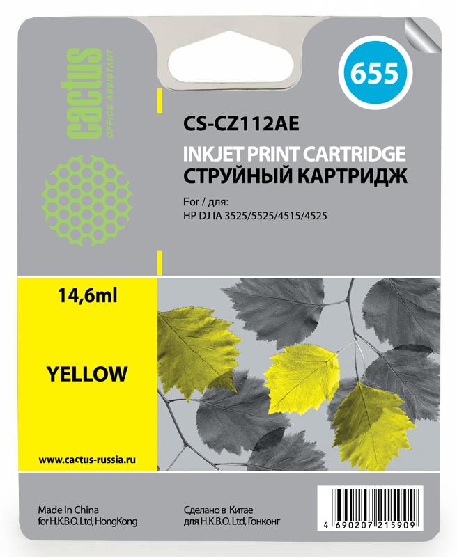 Картридж Cactus CS-CZ112AE №655 для HP DJ IA 3525/5525/4515/4525 желтый картридж cactus cs cz109ae 655 для hp dj ia 3525 5525 4515 4525 черный