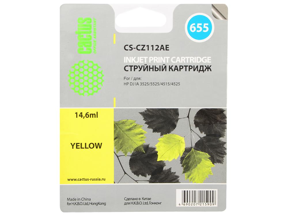 Картридж Cactus CS-CZ112AE №655 для HP DJ IA 3525/5525/4515/4525 желтый картридж cactus cs ept7011 для epson workforce wf 4015 4020 4025 4095 4515 4525 черный