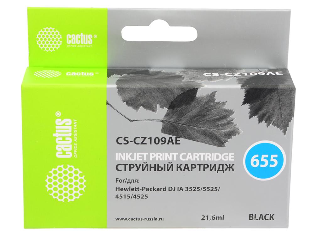 цена на Картридж Cactus CS-CZ109AE №655 для HP DJ IA 3525/5525/4515/4525 черный