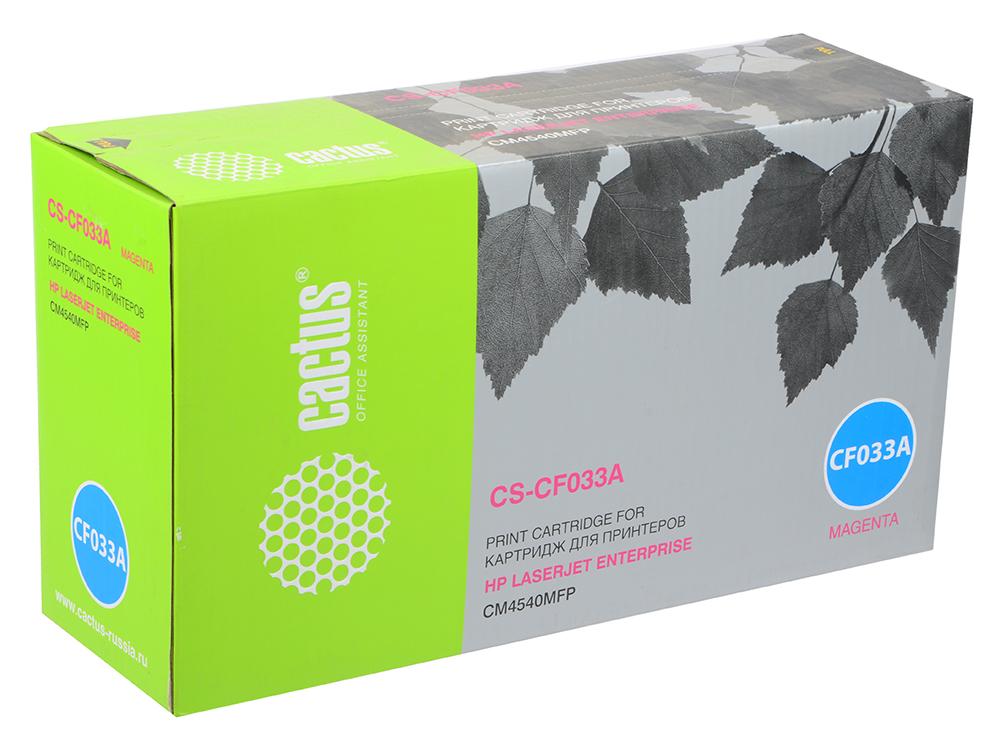 Картридж Cactus CS-CF033A для HP LaserJet Pro CLJ CM4540 пурпурный 12500стр картридж cactus cs ce260x для hp lj cp4025 cp4525 cm4540 черный 17000стр